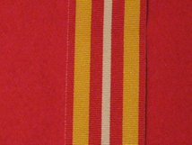 FULL SIZE VOLUNTARY MEDICAL SERVICE MEDAL RIBBON