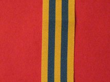 MINIATURE BRITISH KOREA MEDAL 1950 1953 MEDAL RIBBON