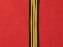 MINIATURE AFRICA GENERAL SERVICE MEDAL RIBBON