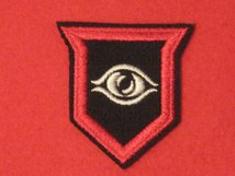 BRITISH ARMY GUARDS ARMOURED BRIGADE FORMATION BADGE EVER OPEN EYE