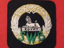 SOUTH WALES BORDERERS BLAZER BADGE