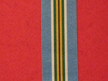FULL SIZE UNITED NATIONS ABYEI MEDAL RIBBON