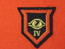 "BRITISH ARMY GUARDS 4TH ARMOURED BRIGADE FORMATION BADGE ""EVER OPEN EYE"" WW2"