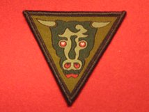BRITISH ARMY 32 ENGINEER REGIMENT BULLS HEAD BADGE