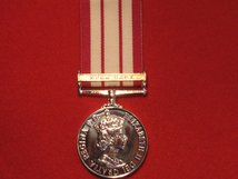 FULL SIZE NAVAL GENERAL SERVICE MEDAL 1915 1962 NEAR EAST CLASP MEDAL EIIR
