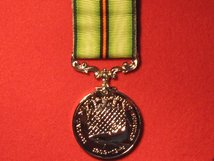 FULL SIZE COMMEMORATIVE ROYAL NAVAL PATROL SERVICE MEDAL